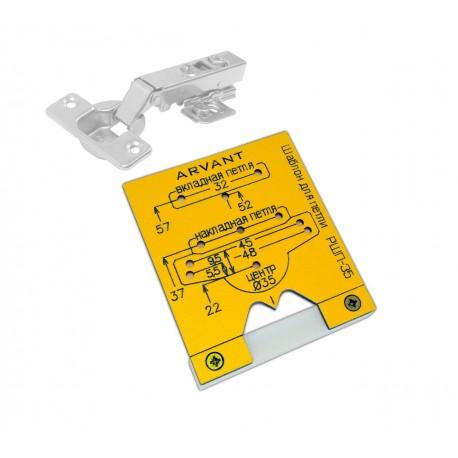 Мебельный шаблон для разметки петель ARVANT РШП-35 фото